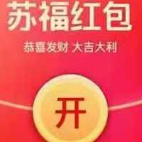 苏宁易购618补贴风暴,每天抽618元超级红包